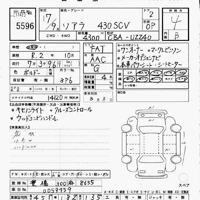 UZZ40-0059459_A0.jpg
